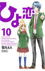 Hiyokoi 10 Manga