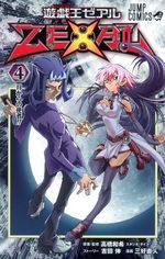 Yu-Gi-Oh! Zexal 4 Manga