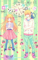 Romantica Clock 2 Manga