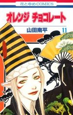 Orange Chocolat 11 Manga
