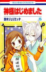 Divine Nanami 15 Manga