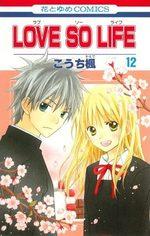 Love so Life 12 Manga