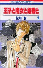 Le prince, la sorcière et les princesses 9 Manga