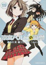 La Mélancolie de Haruhi Suzumiya 19 Manga