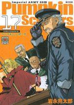 Pumpkin Scissors 17 Manga