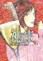 Les Gouttes de Dieu 36 Manga