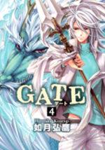 Gate 4 Manga