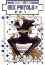 Love Pistols 7 Manga