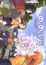 Non Non Biyori 5 Manga