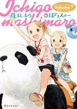 Les Petites Fraises 7 Manga