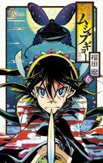 Jinbe Evolution 10 Manga