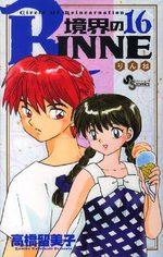 Rinne 16 Manga