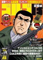 Golgo 13 170 Manga