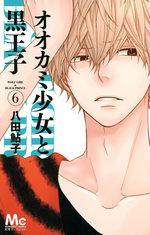 Wolf girl and black prince 6 Manga