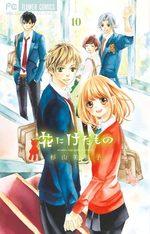 La Rose et le Démon 10 Manga