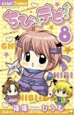 Chibi Devi!  8 Manga