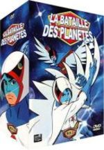 Gatchaman - La Bataille des Planètes 2 Série TV animée