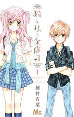 Lovely Fridays 1 Manga