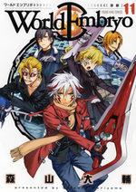 World Embryo 11 Manga