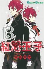 Crimson Prince 13 Manga
