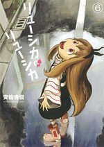 Lucika Lucika 6 Manga
