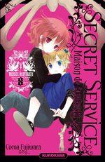 Secret Service - Maison de Ayakashi 8