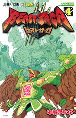 Beast Saga 4 Manga