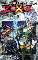 Yu-Gi-Oh! Zexal 5 Manga