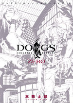Dogs - Bullets and Carnage 0