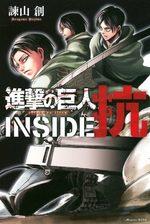 L'attaque des titans - Inside 1 Fanbook