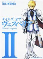 Tales of Vesperia 2