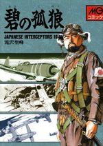 Japanese Interceptors 1945 1