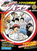 Kuroko's Basket 23
