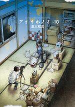 Blue Blaze 10 Manga