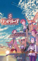 Sky wars 8 Manga