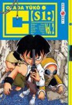 C [si:] T.2 Manga