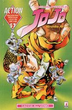 Jojo's Bizarre Adventure 57