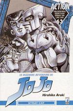 Jojo's Bizarre Adventure 63