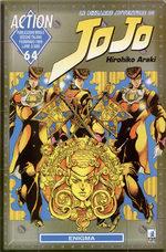 Jojo's Bizarre Adventure 64