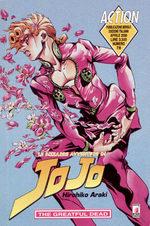 Jojo's Bizarre Adventure 78