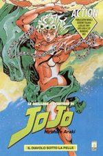 Jojo's Bizarre Adventure 93