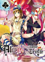 Alice au Royaume de Trèfle - Cheshire Cat Waltz T.3 Manga