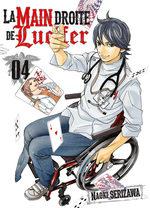 La Main droite de Lucifer # 4