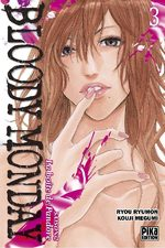 Bloody Monday - Saison 2 - La Boîte de Pandore 3 Manga