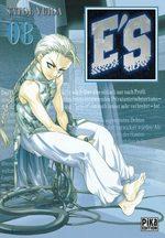 E's 8 Manga