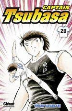 Captain Tsubasa 21