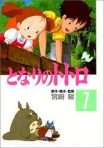 Mon voisin Totoro 1 Anime comics