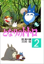 Mon voisin Totoro 2 Anime comics