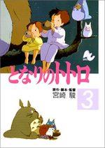 Mon voisin Totoro 3 Anime comics