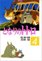 Mon voisin Totoro 4 Anime comics